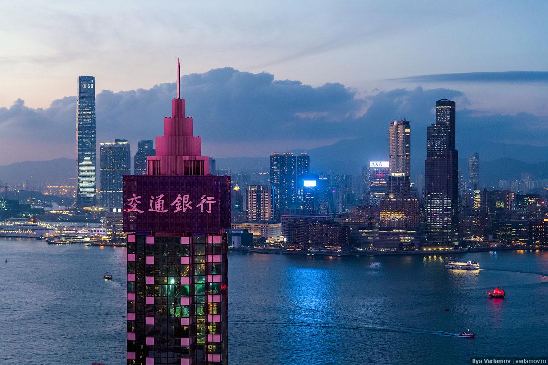 Посол Китая: в Гонконге появились «украинские элементы»