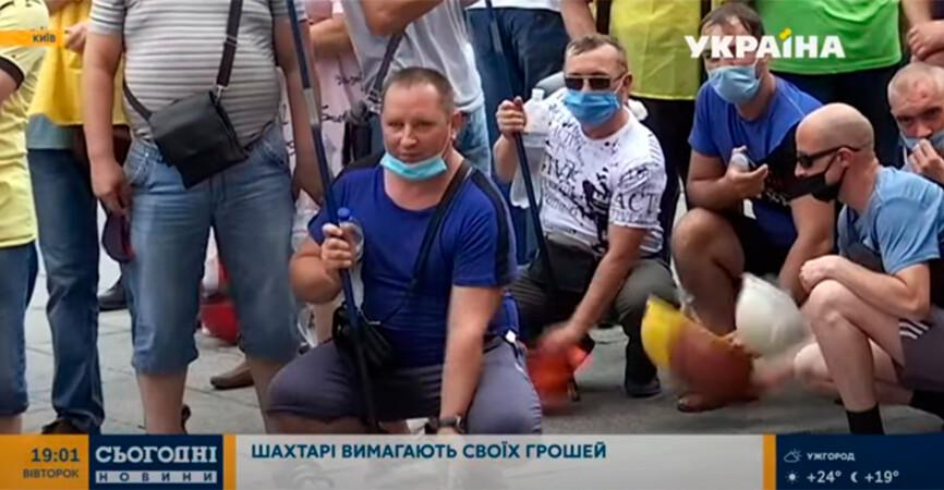 В сытом Киеве не знают, как быть голодным: Столица теперь живет под грохот шахтерских касок (Видео)