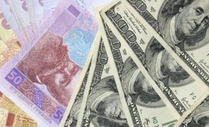 Курс валют на сегодня: доллар перешагнул психологическую отметку