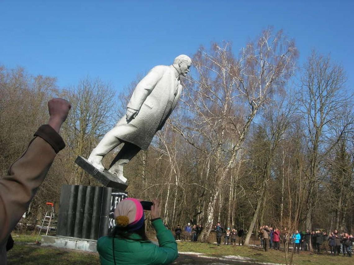 СЕТАМ ищет памятники Ленину для продажи на аукционе