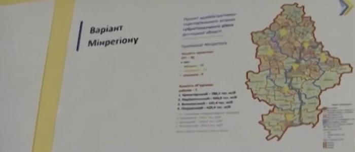 Децентрализация: Карта Донецкой области изменится (Видео)