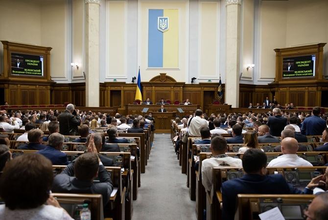 Проекты законов 1210 и 1210-1 должны быть отозваны разработчиками, — глава ГРС