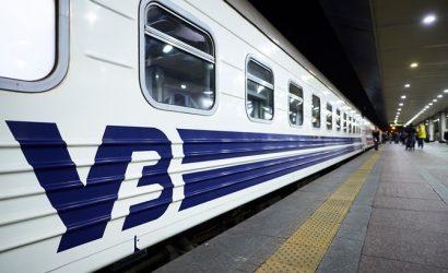 «Укрзалізниця» приостановит сообщение с Закарпатьем с 9 марта