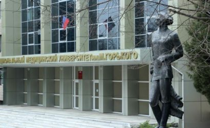 Все по плану: В «ДНР» коронавирус выявили в «республиканских» вузах