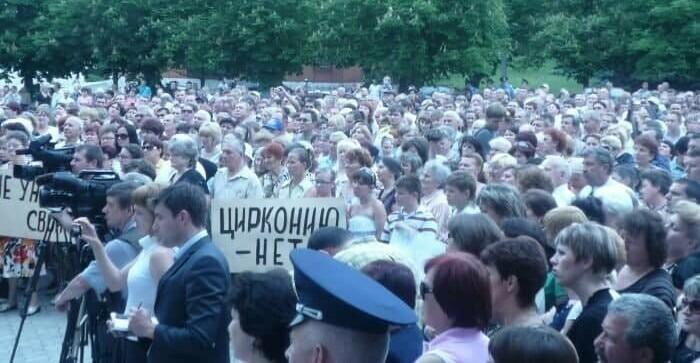 Мы ничего не знаем: Под Мариуполем протестуют против добычи циркония