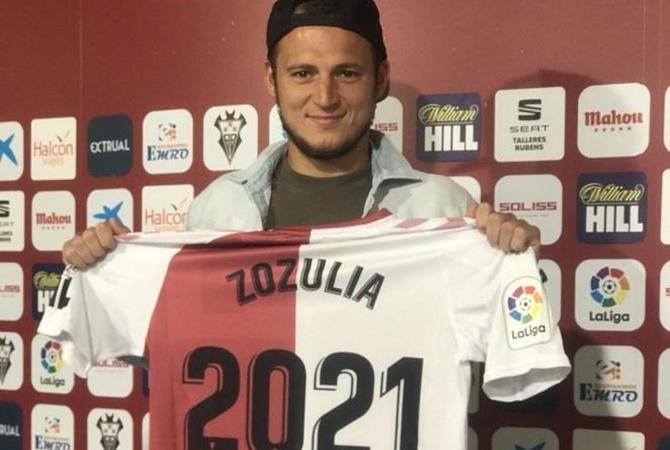 Романа Зозулю в «Альбасете» назвали лучшим нападающим и игроком месяца