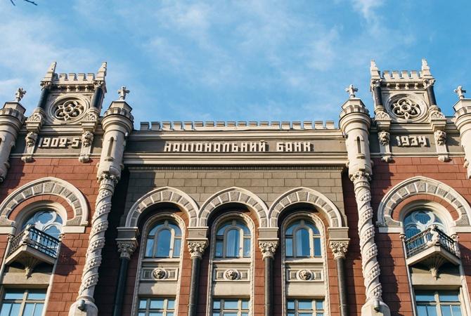 НБУ раскритиковал принятый Радой закон о реструктуризации валютной ипотеки