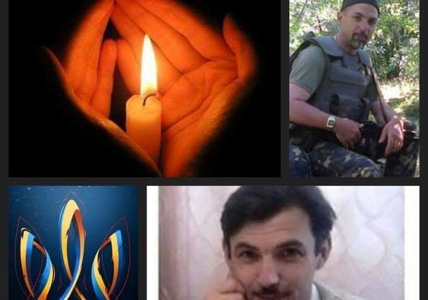 На Буковине неизвестные поиздевались над могилами бойцов АТО