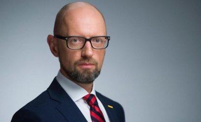 В стране сегодня не существует реальной экономической программы, – Яценюк (Видео)