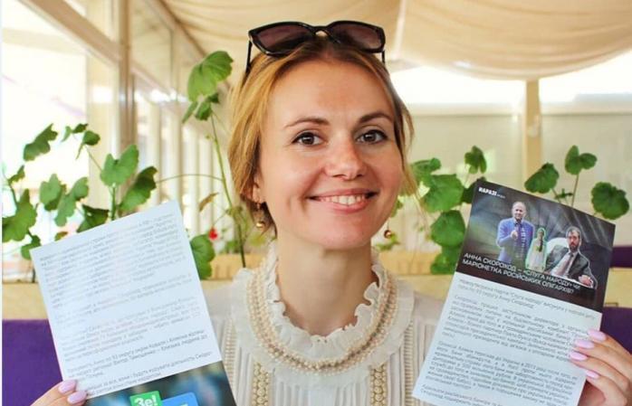 Арахамия: три нардепа готовы заявить в НАБУ о попытках подкупа от Скороход