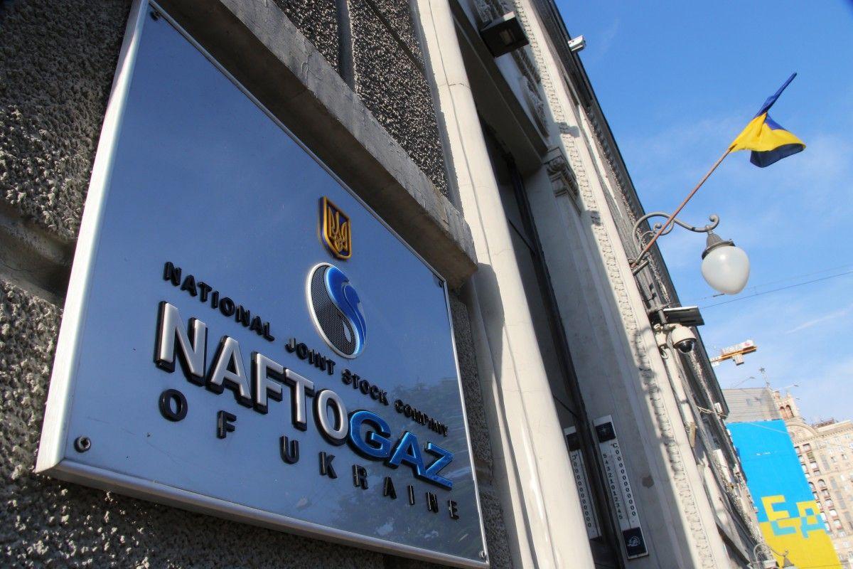 СМИ: бизнесмены из США пытались сменить главу Нафтогаза
