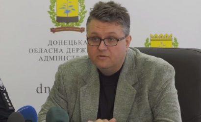 Не только в Мариуполе: В ДонОГА сообщили, где планируют развернуть внебольничные ковид-госпитали