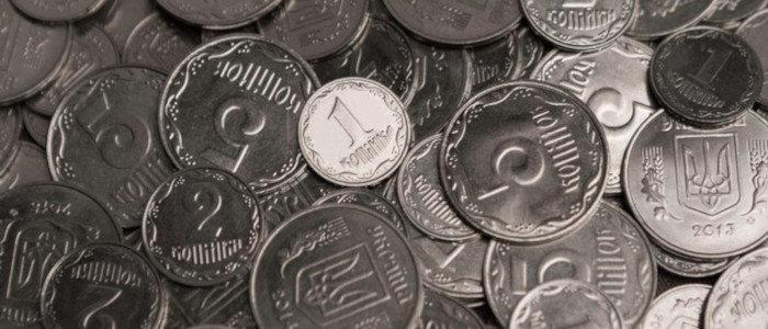 В октябре НБУ изъял из обращения почти 10 млн монет мелких номиналов