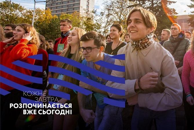 В больницу попали 16 студентов Украинской академии лидерства