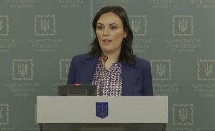 Ковалив: Госуправделами выставит на продажу санаторий «Конча-Заспа», отели «Днипро» и «Украина»