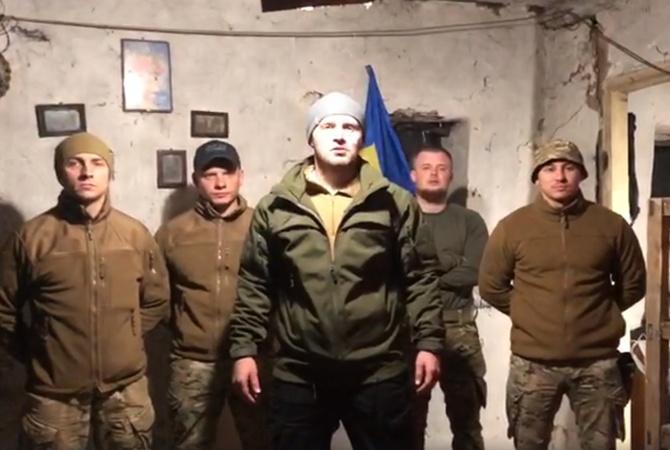Нацкорпус прокомментировал сообщение МВД о том, что их разоружили в Золотом