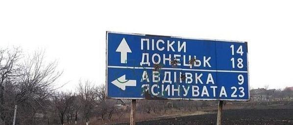 Для выборов на неподконтрольном Донбассе в ближайшие два-три года нет оснований, – Верещук