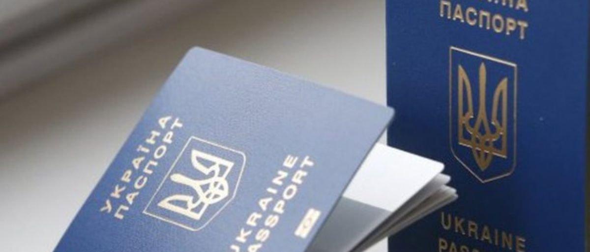 Новые правила пересечения линии разграничения: Как оформить загранпаспорт для ребенка