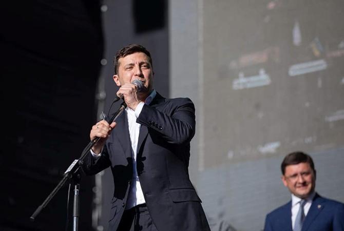 Зеленский отметил роль молодежи в революциях, поздравляя с днем студента
