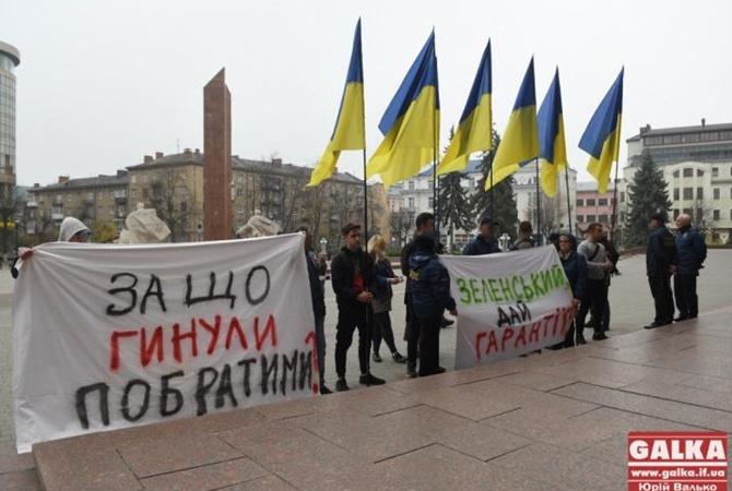 В Киеве проходит очередная акция против капитуляции