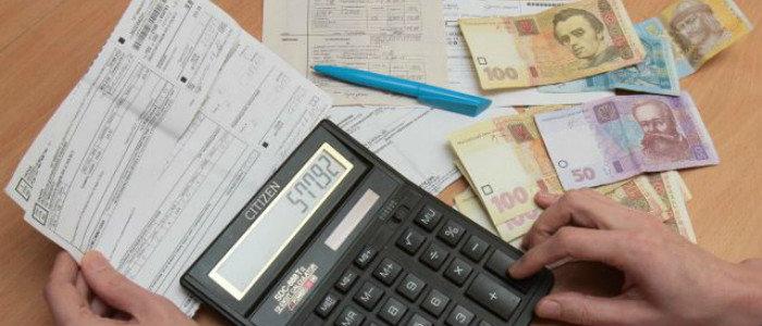 Без обращения граждан: Почему меняется размер назначенной субсидии