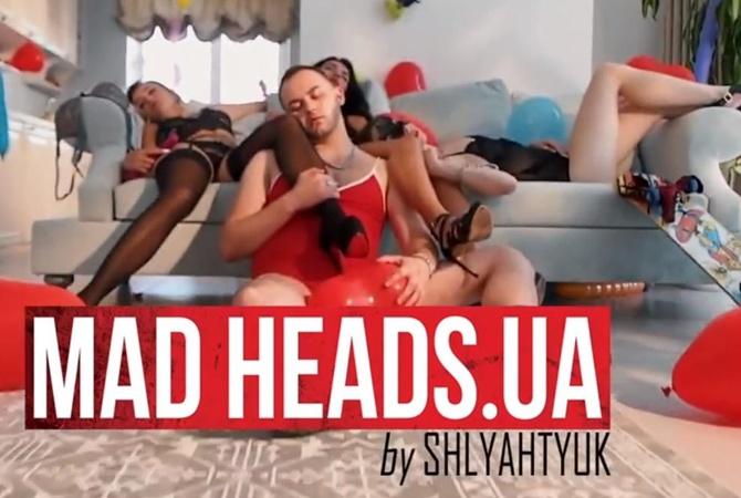Фронтмен Mad Нeads.ua показал, как проснулся утром с полуголыми женщинами