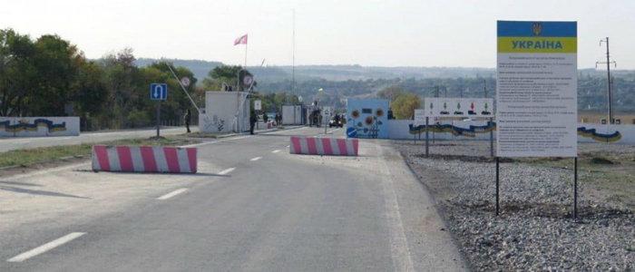 Кабмин принял постановление об отсрочке новых правил пересечения КПВВ на Донбассе