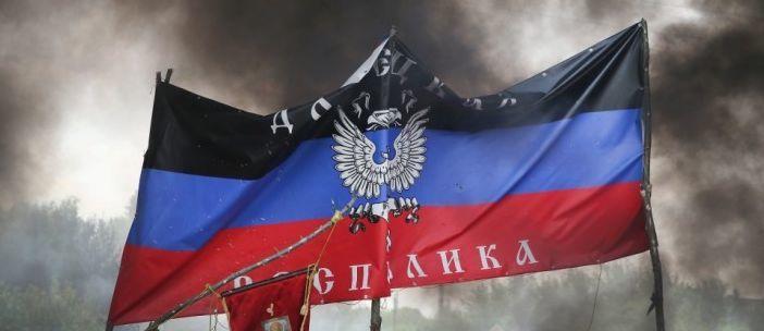 В США призвали Минюст расследовать смерть агента ФБР, тело которого обнаружили в «ДНР»