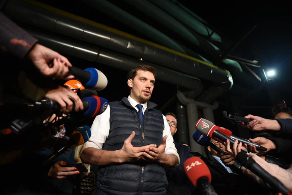 Гончарук приехал во Львовскую область из-за срыва отопительного сезона