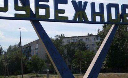 На Луганщине приговорили двух жительниц за «референдум»
