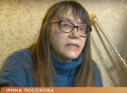 Война на Донбассе лишила жилья, работы и здоровья: История чудом выжившей переселенки