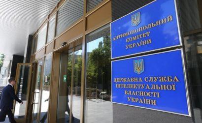 Закон против олигархов: кому в Украине надо его опасаться