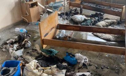 Полиция назвала основные версии пожара в больнице Черновцов