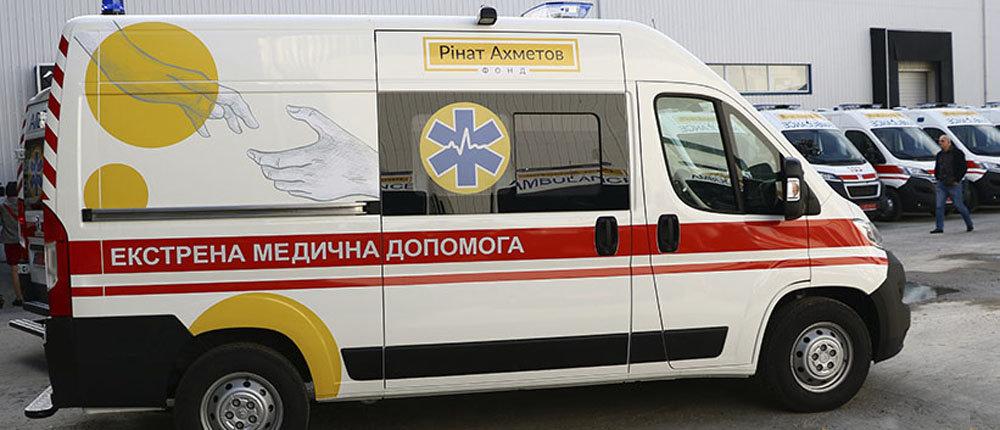 «200 скорых для Украины»: Донецкая область получила 6 новых автомобилей