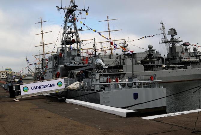 Украина получит от США еще три катера типа Island