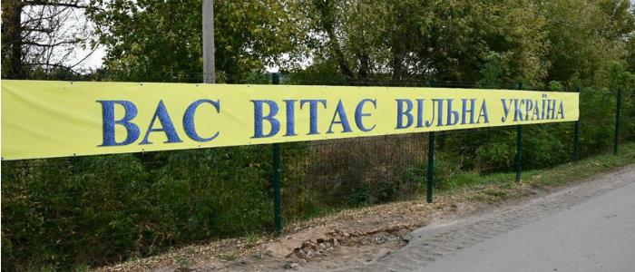В полиции рассказали о ситуации в Станице Луганской после разведения войск