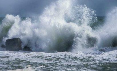 Волны высотой 15-20 дм: На Азовском море прогнозируют шторм