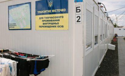 Жилье для переселенцев: Должны быть сформированы жилфонды для временного проживания