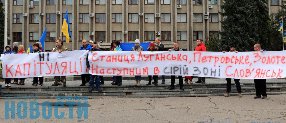 Ні капітуляції: В Славянске рассказали, сколько стоит акция (Фото)