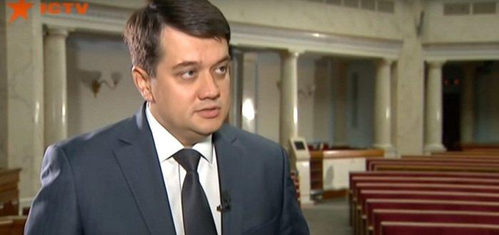 Разумков ответил, когда появится законопроект об особом статусе Донбасса