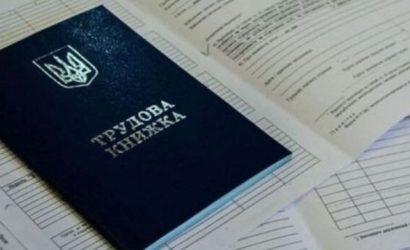 Переселенцу: Если трудовая книжка осталась в «Л-ДНР» или в ней есть записи из «Л-ДНР»