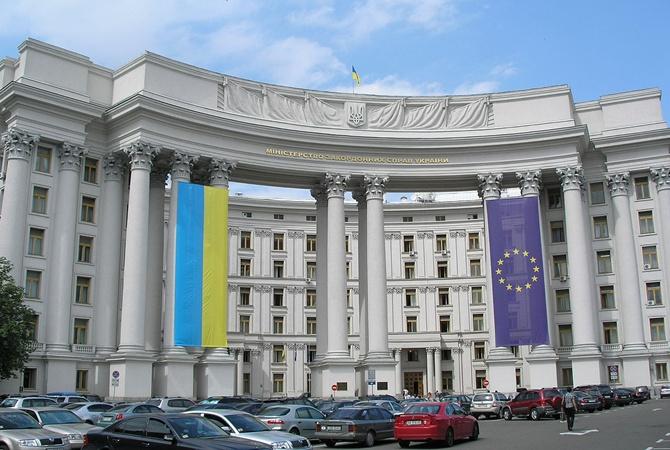 МИД Украины о предложении РФ признать оккупацию Крыма: «Очередная грязная манипуляция Кремля»