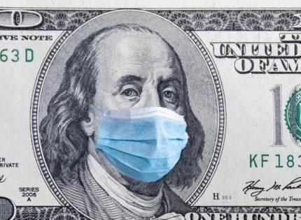 Пандемия коронавируса: Что будет в Украине с курсом доллара