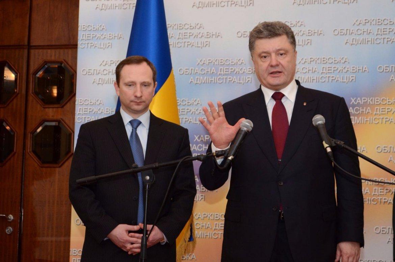 Администрацию Порошенко подозревают в злоупотреблении властью