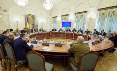Итоги СНБО: План обороны Украины, стратегии биобезопасности и санкции за выборы в Госдуму