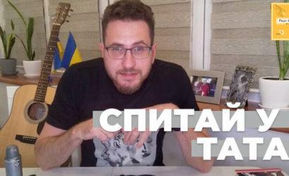 Спроси у папы: Телеведущий Максим Сикора станет блогером Фонда Рината Ахметова