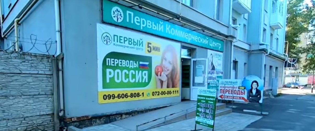 Гражданин России показал, как в Луганске обналичивают деньги с карт РФ (Фото)
