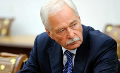 Возвратом Донбасса на своих условиях Киев прекращает выполнение «Минска-2», – Грызлов