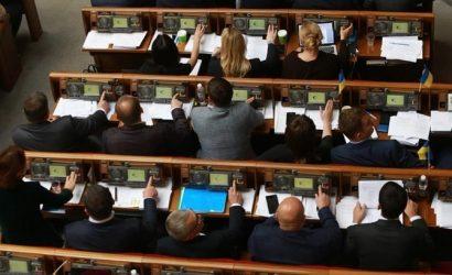 Рада предоставила льготы для крупных инвесторов до 2035 года