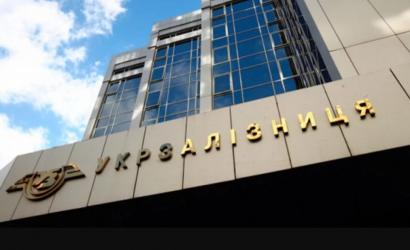 Вокруг блогера, обличающего коррупционную деятельность в «Укрзализныце», началась травля с использованием фейковых фото
